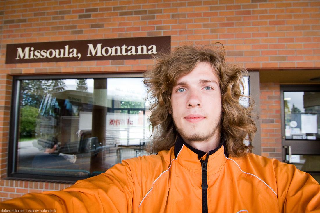Missoula, Montana. Начало путешествия в одиночку на велосипеде по Скалистым горам США