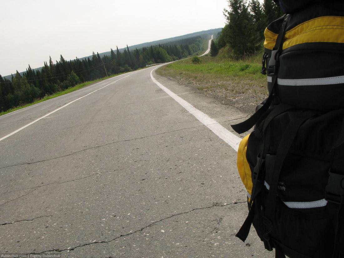 Холмистая дорога. Одиночное велопутешествие по Уралу