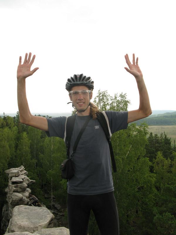 Чертово городище. Вид сверху. Одиночное путешествие на велосипеде по Уралу