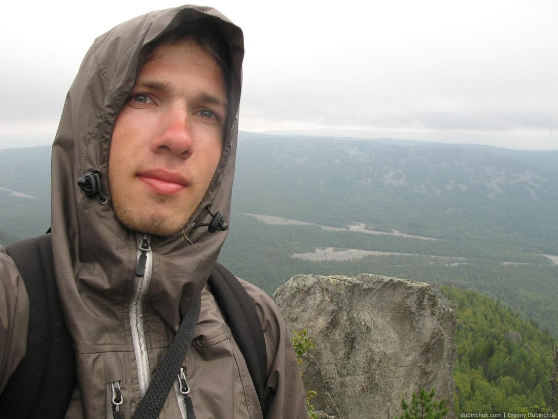 Вид с Двуглавой сопки. Национальный парк Таганай. Одиночный велопоход по Уралу. Taganay national park