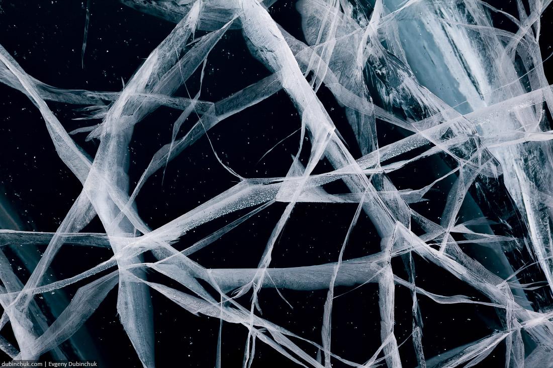 Чистый лед Байкала. Трещины. Путешествие на Байкал на коньках. Ice cracks of Baikal lake. Ice skating tour on Baikal in winter