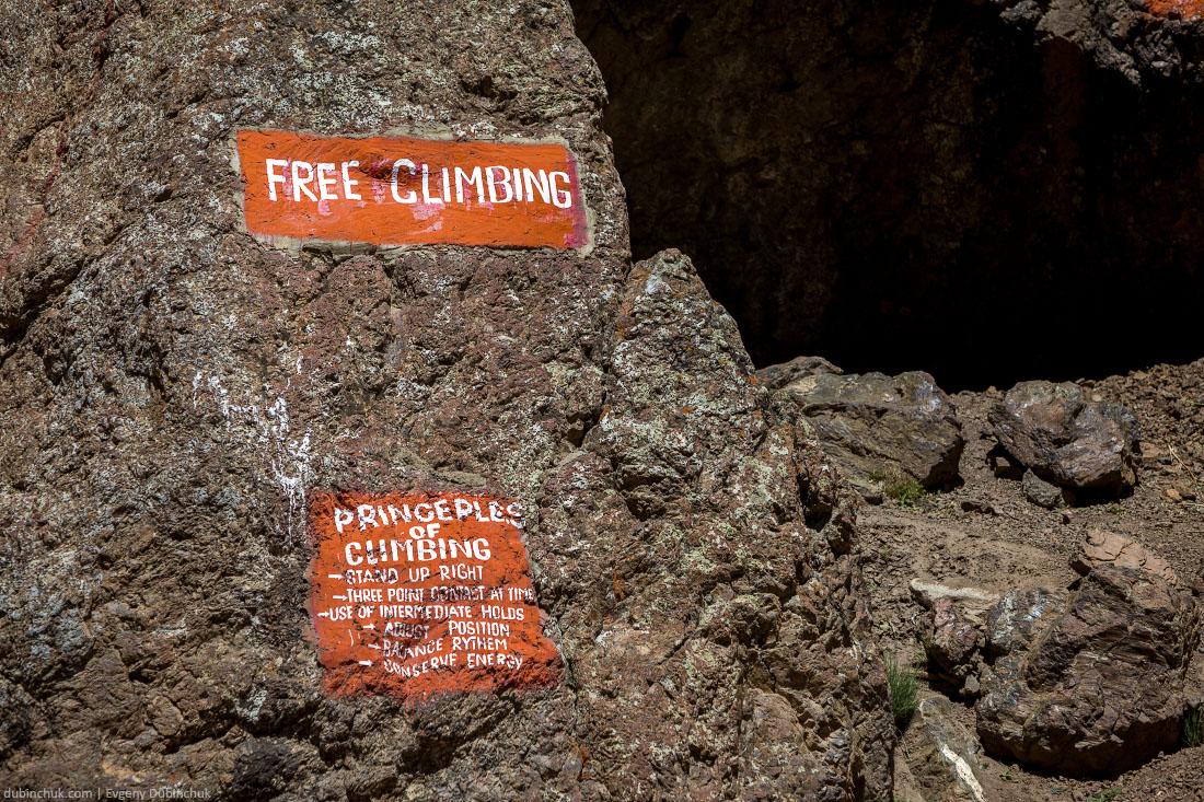 Принципы скалолазания. Скалодром в Кашмире