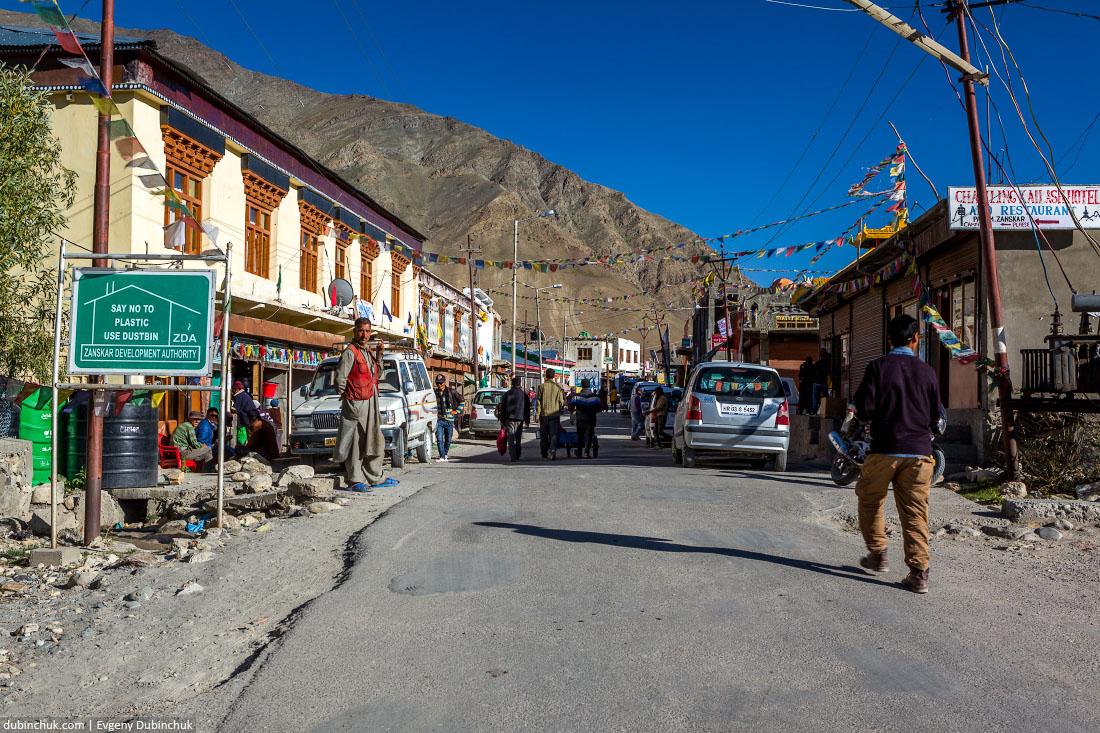 Главная улица Падума. Занскар, Индийские Гималаи