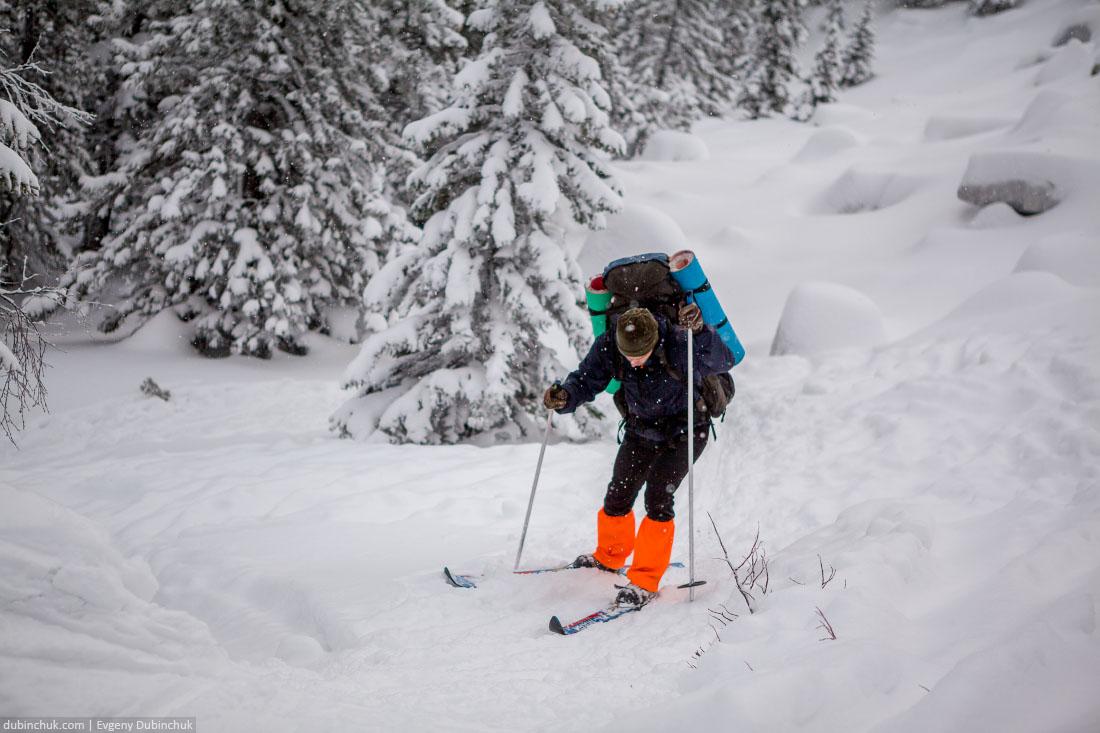 Турист лыжник