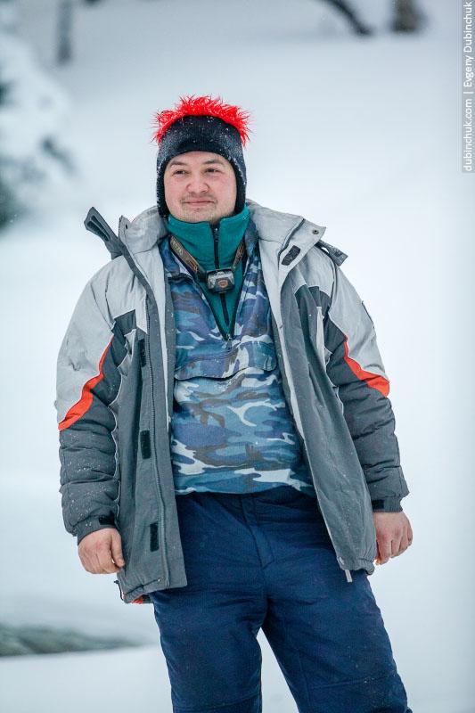 Зимний турист