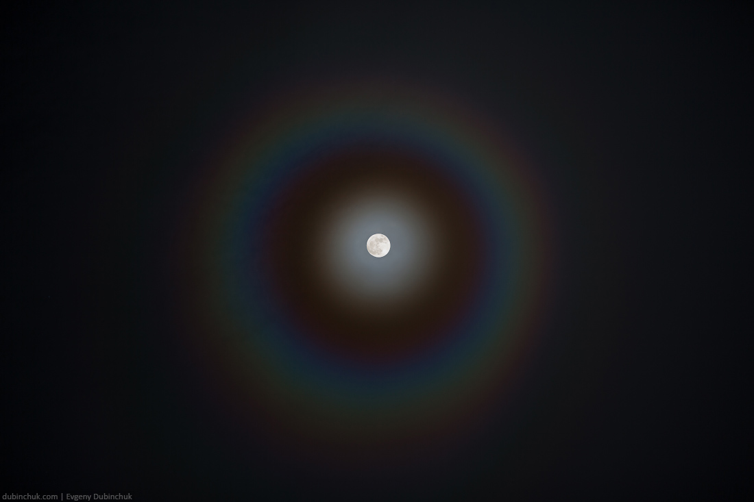 Лунная радуга. Радуга вокруг луны. Гало. Ореол. Moon rainbow. Halo
